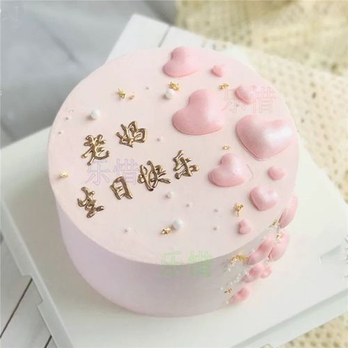 乐惜网红母亲生日蛋糕同城送妈妈长辈全国上海广州深圳杭州重庆