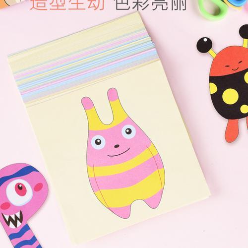 儿童剪纸diy立体折纸大全幼儿园手工制作材料3-6岁