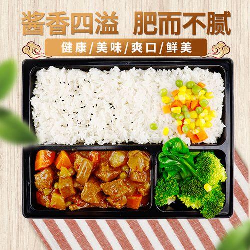 蒸烩煮麻辣炖牛腩200克冷冻快餐食品外卖半成品微波
