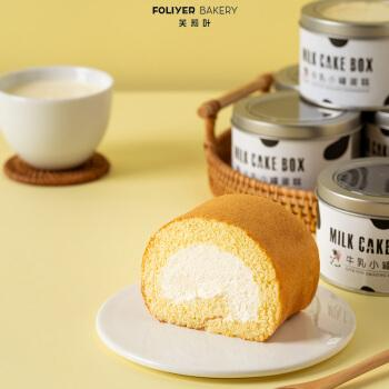 【零食推荐】芙莉叶北海道牛乳奶油蛋糕卷盒子蛋糕网红零食糕点甜品