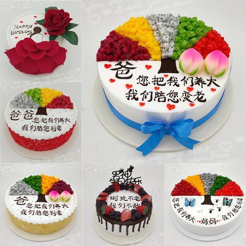 2021年新款网红款水果仿真蛋糕模型塑胶假体蛋糕仿真