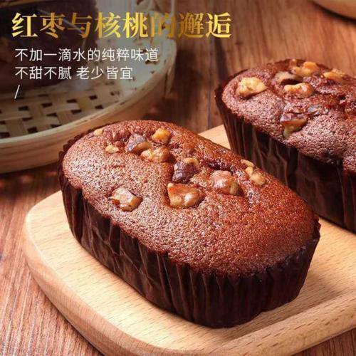 老整箱核桃枣糕蜜枣泥早餐批发休闲零食特价面包传统蛋糕糕点