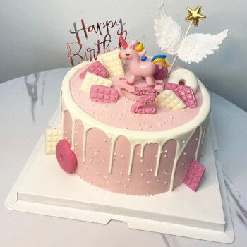 食锦谣520节生日蛋糕同城配送全国水果网红玫瑰蛋糕儿童蛋糕预定