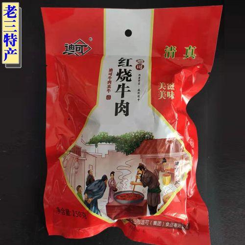 平顶山迪可特产牛肉250g干腌卤味黄牛肉类红烧肉清真