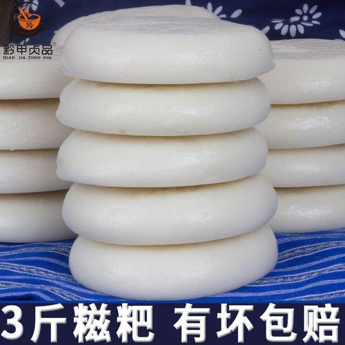 兴义贞丰小吃油炸粑糕点零食 多口味杂粮味红糖糍粑年糕散装 散装糍粑