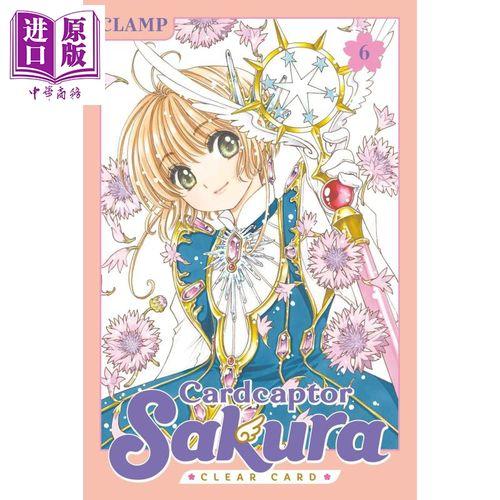 漫画 少女樱 百变小樱 透明牌篇6 cardcaptor sakura: clear card
