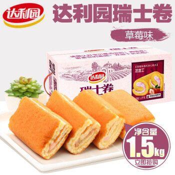 达利园瑞士卷蛋糕整箱早餐代餐速食懒人好吃的小零食品面包排行榜