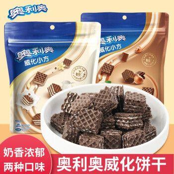 奥利奥威化小方夹心饼干巧克力味网红小吃儿童休闲零食品 巧克力味100