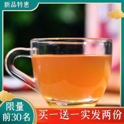 新款 红枣枸杞姜茶姜茶黑糖女性养生粉红糖姜茶源头
