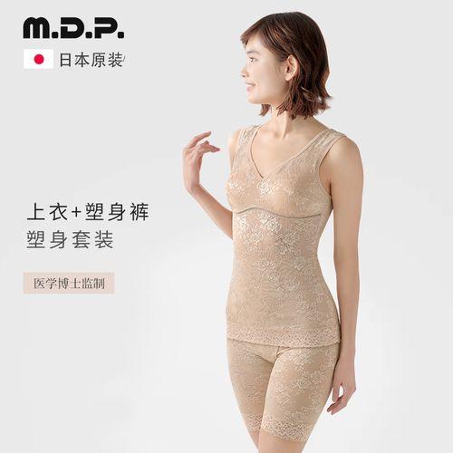 mdp美体塑身内衣套装身材管理器正品女塑形塑身衣两件