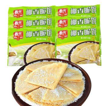 薄脆饼干零食小吃办公休闲下午茶点心 【散称】椰香脆饼500克(约16包)
