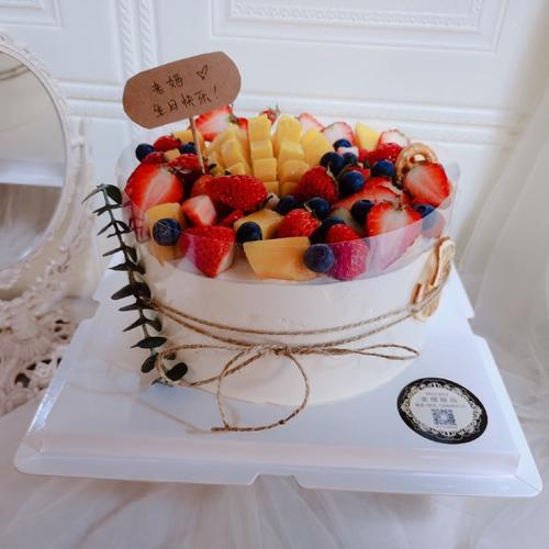 水果多多主题生日蛋糕8寸