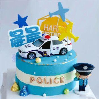 创意生日蛋糕同城女警警车蛋糕男孩女孩全国上海广州深圳
