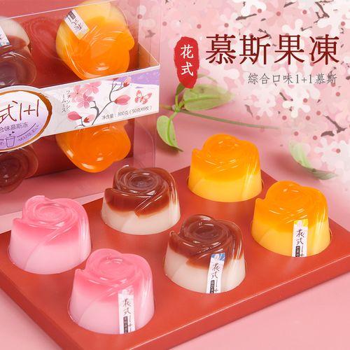 卡其诺 花式1+1 综合味慕斯果冻芒果味酸奶味办公室