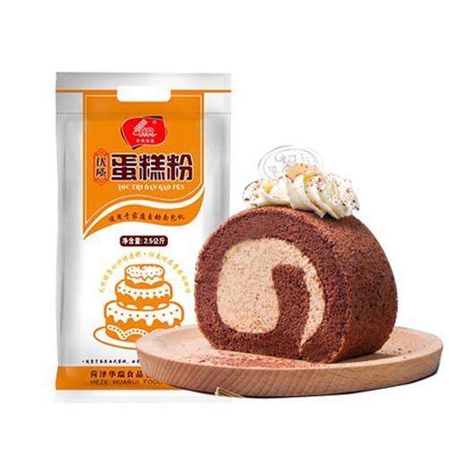 5kg面包粉蛋糕粉小麦粉糕点粉