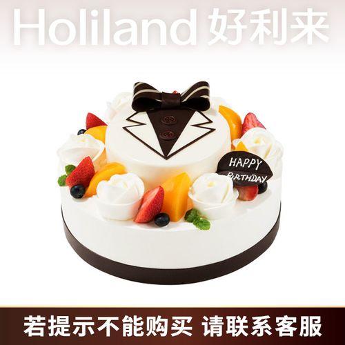 好利来生日蛋糕订购--花样男神-酸奶提子夹心 限