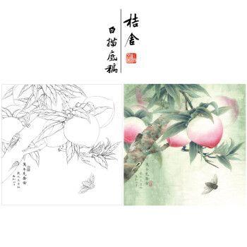 李晓明工笔画白描底稿寿桃知了斗方原作大小66×66厘米花鸟线稿带a3