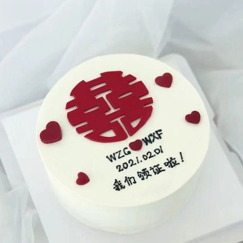 ins网红中国风简约订婚求婚囍字喜字节求婚蛋糕