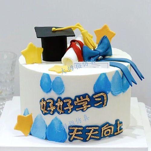 网红学习毕业仿真蛋糕 父亲节母亲节生日蛋糕模型  挖掘机皇后款