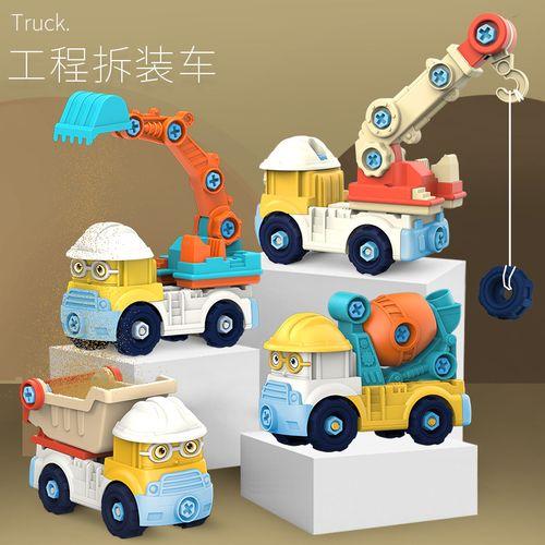 水泥搅拌车儿童工程车四兄弟玩具小号翻斗车混凝土