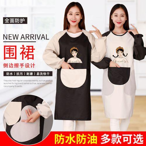 可爱日系长袖围裙防水防油家用厨房女时尚罩衣大成人