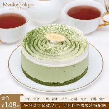 布歌东京抹茶提拉米苏蛋糕聚会动物奶油生日节日限定大尺寸可选上海