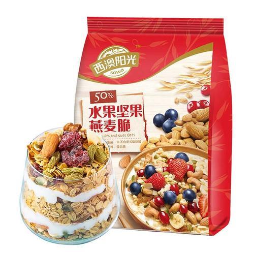 西麦水果坚果燕麦脆350g 西澳阳光 水果麦片 营养代餐