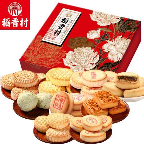 稻香村 糕点礼盒2000g传统小吃京八件点心特产零食大礼包送礼礼品老人