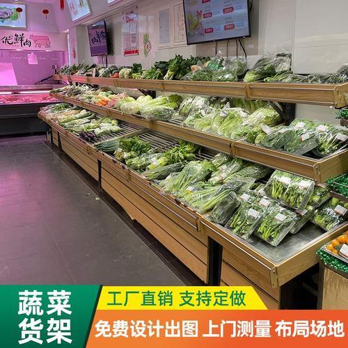 蔬菜货架钱大妈生鲜超市果蔬架不锈钢蔬菜货架展示架