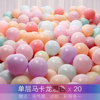 塔塔猫马卡龙色气球装饰儿童生日周岁活动派对结婚拱门场景布置用品