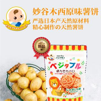 日本原装进口妙谷木西原味薯饼米饼17g儿童磨牙饼干宝宝辅食非油炸零