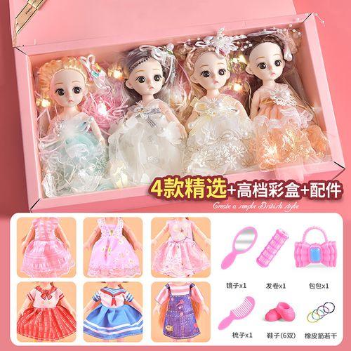 迷你芭比娃娃大礼盒小女孩公主婚纱娃娃玩具套装长发