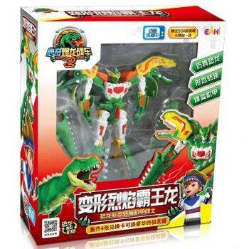 【2代新品】心奇爆龙战车斗龙战士新奇机甲战车暴龙战车驯龙斗士玩具