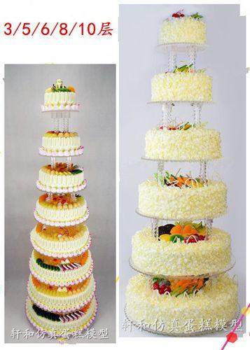 轩和蛋糕模型 6层水果婚礼开业蛋糕模型多层 8/10层