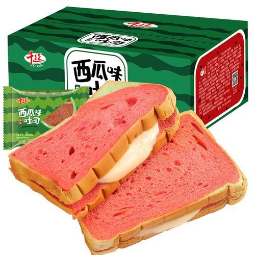千丝西瓜吐司面包 整箱500g 营养早餐切片夹心面包点心休闲零食小吃