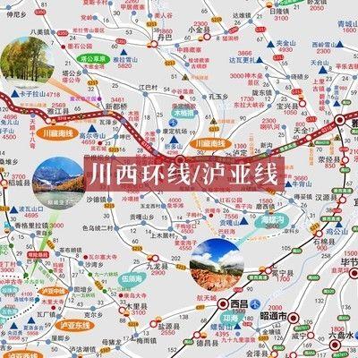 注意事项攻略泸亚线甘南旅游地图湖泊墨脱公路新版川藏南线318.