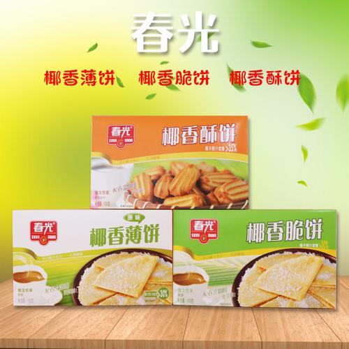 海南特产春光椰香酥饼薄饼脆饼代餐小饼干办公室休闲零食零食饼干 d