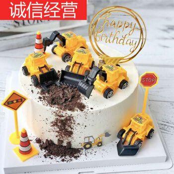 适用于蛋糕装饰挖土机工程车铲车推土机交通指路牌儿童男孩生日蛋糕