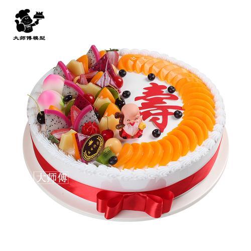 蛋糕模型2021新款祝寿生日蛋糕模型老人贺寿蛋糕模型
