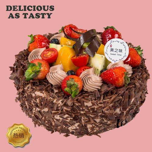 20】巧克力奶油水果夹心蛋糕