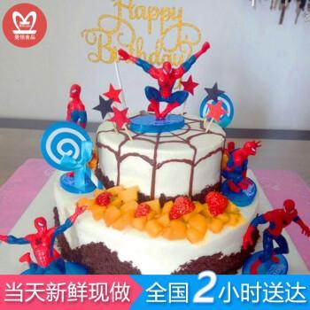 当日送达儿童生日蛋糕全国同城配送男孩女孩百天周岁生日宴奥特曼