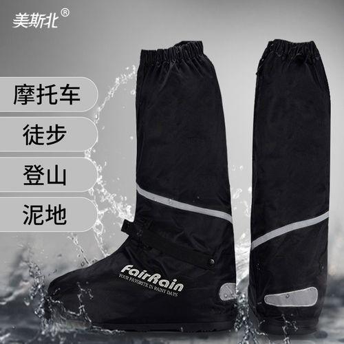 中国鞋底骑车摩托车防泼水牛津布旅游防泥沙丛林男士