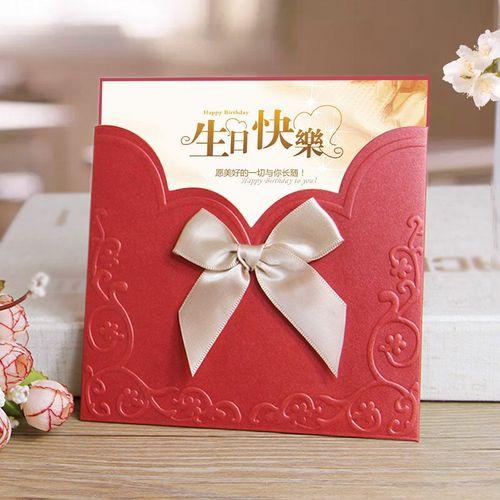 生日贺卡送闺蜜礼物实用高档母亲节送妈妈祝福卡片