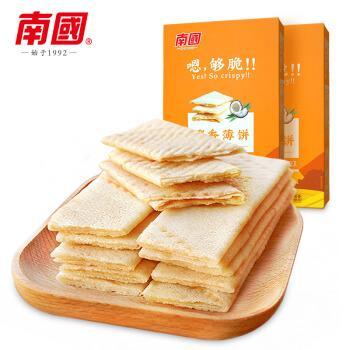 南国 海南特产 酥脆椰香薄饼干187gx2盒 早餐饼干儿童