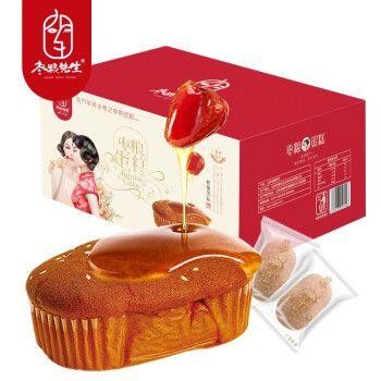 枣粮先生 蜂蜜红枣蛋糕800g早点早餐零食蛋糕枣糕休闲