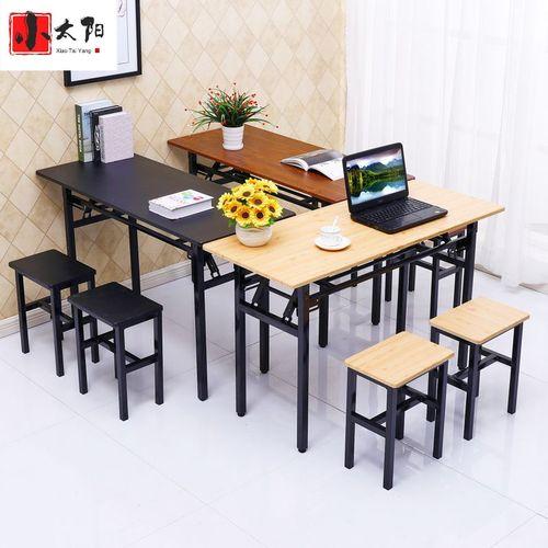 圆角家用桌子长方形折叠桌培训桌子摆摊桌子餐桌学习桌电脑桌美甲