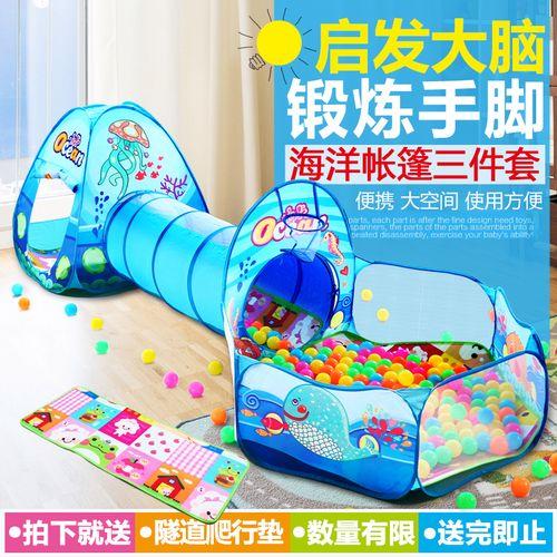 包邮儿童帐篷室内游戏屋海洋球池宝宝学步爬行钻洞 1-3岁儿童玩具