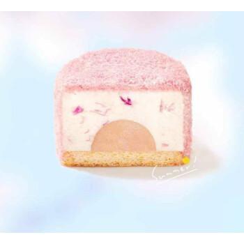 好利来雪融绒芝士蛋糕喜茶多肉葡萄礼盒零食糕点点心青梅 玫瑰蜜桃味