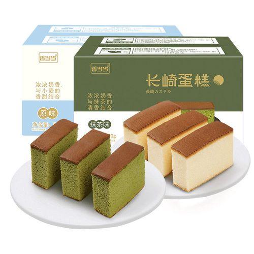日式风味抹茶长崎蛋糕面包批发 整箱面包早餐休闲零食
