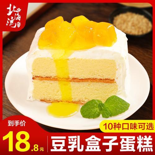 豆乳盒子蛋糕千层奶油慕斯榴莲提拉米苏网红零食小